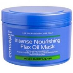 Concept Intense Nourishing Mask With Flax Oil - Маска питательная с льняным маслом для окрашенных и осветленных волос, 500 мл Concept (Россия)