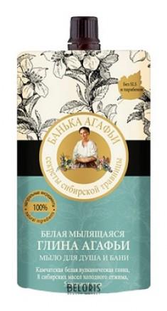 Мыло для лица Рецепты бабушки Агафьи Рецепты Бабушки Агафьи