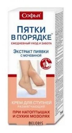 Крем для ног Софья