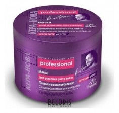 Маска для волос Флоресан