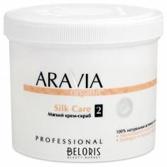 Скраб для тела Aravia Professional