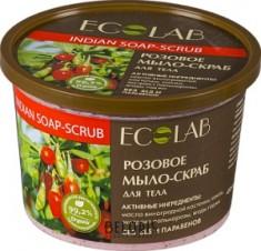 Скраб для тела EcoLab