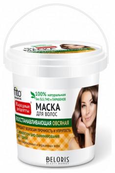 Маска для волос Фитокосметик ФИТОКОСМЕТИК