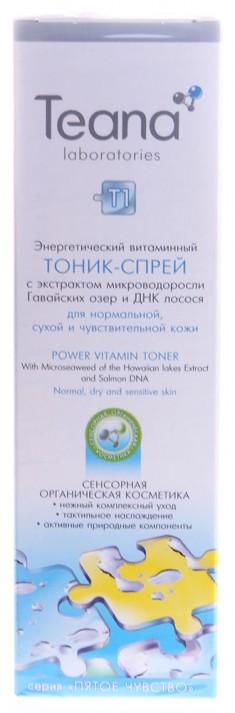 TEANA Тоник-спрей энергетический витаминный 125 мл