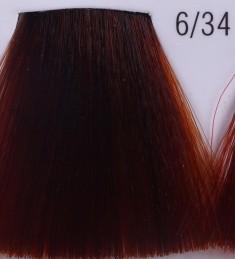 WELLA PROFESSIONALS 6/34 краска для волос, медовый пунш / Koleston Pure Balance 60 мл