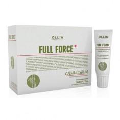 Оллин/Ollin Professional FULL FORCE Успокаивающая сыворотка для чувствительной кожи головы с экстрактом бамбука 10штх15