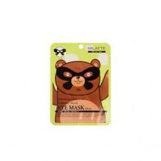 Маска от морщин вокруг глаз , 03 маска-медведь, 10 г (Milatte)