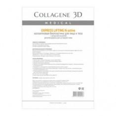 Подтягивающая коллагеновая маска (биопластина) с янтарной кислотой для лица и тела, Лист А4 (Medical Collagene 3D)
