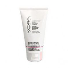 Экспресс-маска для защиты цвета и восстановления окрашенных волос, 150 мл (Кора) КОРА