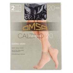 Носки женские OMSA CALZINO CLASSICO 20 den Nero 2 пары