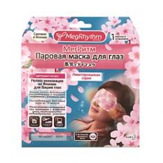 MEGRHYTHM Паровая маска для глаз Цветущая Сакура 1 шт.