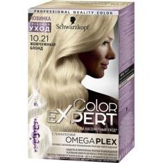 Стойкая крем-краска для волос COLOR EXPERT