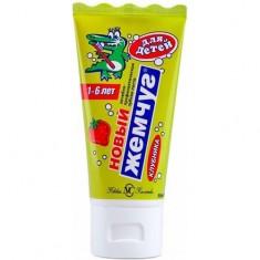Зубная паста Детская аромат клубники НОВЫЙ ЖЕМЧУГ