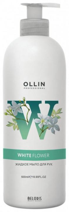 Мыло для рук OLLIN