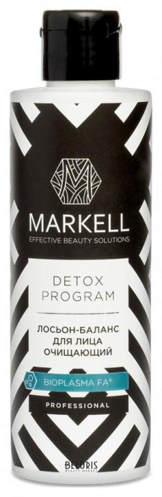 Лосьон для лица Markell (Маркелл)