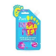 7 Days, Крем Happy Feet, Baby Silky Feet, 25 г Vilenta