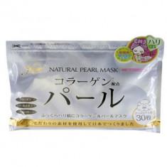 Курс натуральных масок для лица с экстрактом жемчуга Japan Gals 30 шт