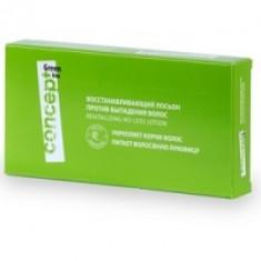 Concept Revitalizing No Loss Lotion - Лосьон восстанавливающий против выпадения волос, 10 *10 мл