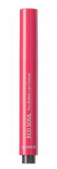 Помада для губ THE SAEM Eco Soul Kiss Button Lips Forever PK01 Tasty Love 2,2г