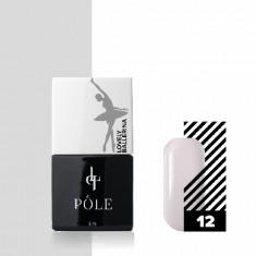 Pole, Гель-лак Lovely Ballerina №12, жемчужно-серый