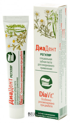 Зубная паста для полости рта Аванта АВАНТА