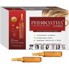 Ринфолтил Силекс лосьон для женщин усиленная формула от выпадения волос с кремнием 10мл N10 Rinfoltil