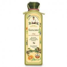Рецепты Бабушки Агафьи Бальзам для волос сбор Восстанавливающий для поврежденных волос 350мл