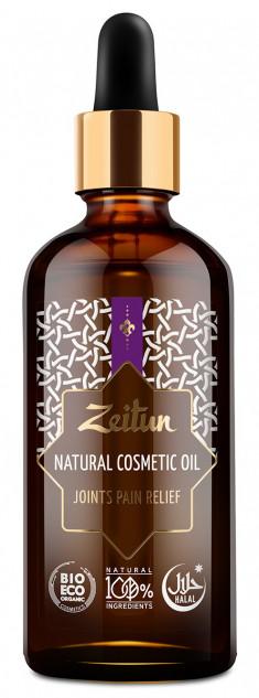 ZEITUN Масло № 2 для облегчения суставных болей 100 мл