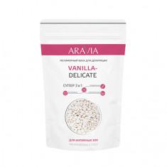 ARAVIA Professional, Воск для депиляции Vanilla-Delicate, 1000 г