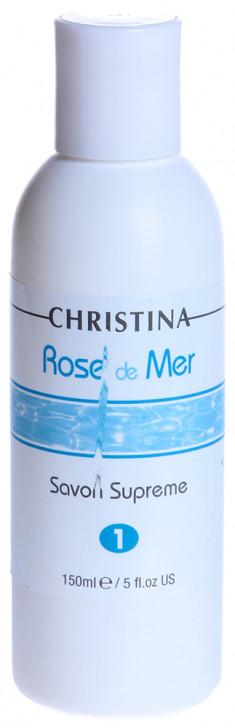 CHRISTINA Мыло дезинфицирующее для пилинга (шаг 1) / Savon Supreme ROSE DE MER 120 мл