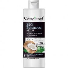 Мицеллярный шампунь Кокос для сухих и окрашен волос безсульфа Biobotanica Active COMPLIMENT