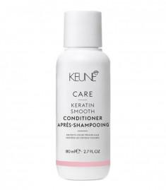 KEUNE Кондиционер Кератиновый комплекс / CARE Keratin Smooth Conditioner 80 мл