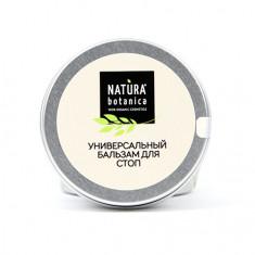 Natura Botanica, Универсальный бальзам для стоп, 50 г