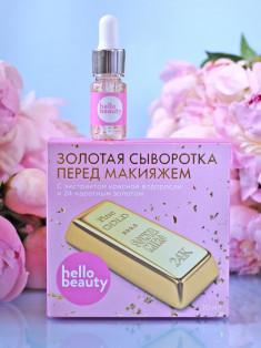 Hello beauty Золотая сыворотка перед макияжем с экстрактом красной водоросли и 24-каратным золотом 30мл