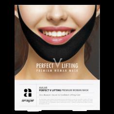 Маска женская лифтинговая (черная) AVAJAR perfect V lifting premium woman black mask 1 шт