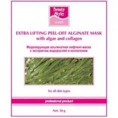 Beauty Style Моделирующая альгитная лифтинг-маска с экстрактом водорослей и коллагеном 30 гр