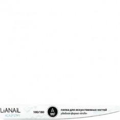 Пилка для ногтей 100/180 Lianail