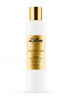 ZEITUN Тоник восстанавливающий для зрелой кожи с 24К золотом / Saida 200 мл