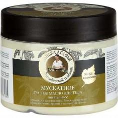 Масло для тела густое мускатное Рецепты Бабушки Агафьи