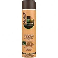 Шампунь-уход для интенсивного питания и восстановления волос с муцином Улитки Bio-Helix MARKELL