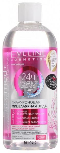 Мицеллярная вода для лица Eveline